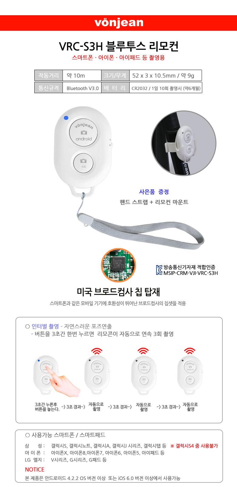 본젠 MT-407G 하이엔드 스마트폰 셀카봉 삼각대 SET - 본젠, 41,000원, 셀피렌즈/봉/셀피ACC, 셀카봉